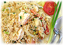 Thai Food : Thai fried rice