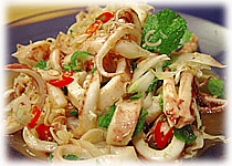 Thai Recipes : Thai Squid Spicy Salad
