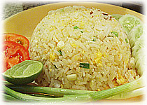 Thai Food Recipe | Thai Fried Rice with Crab